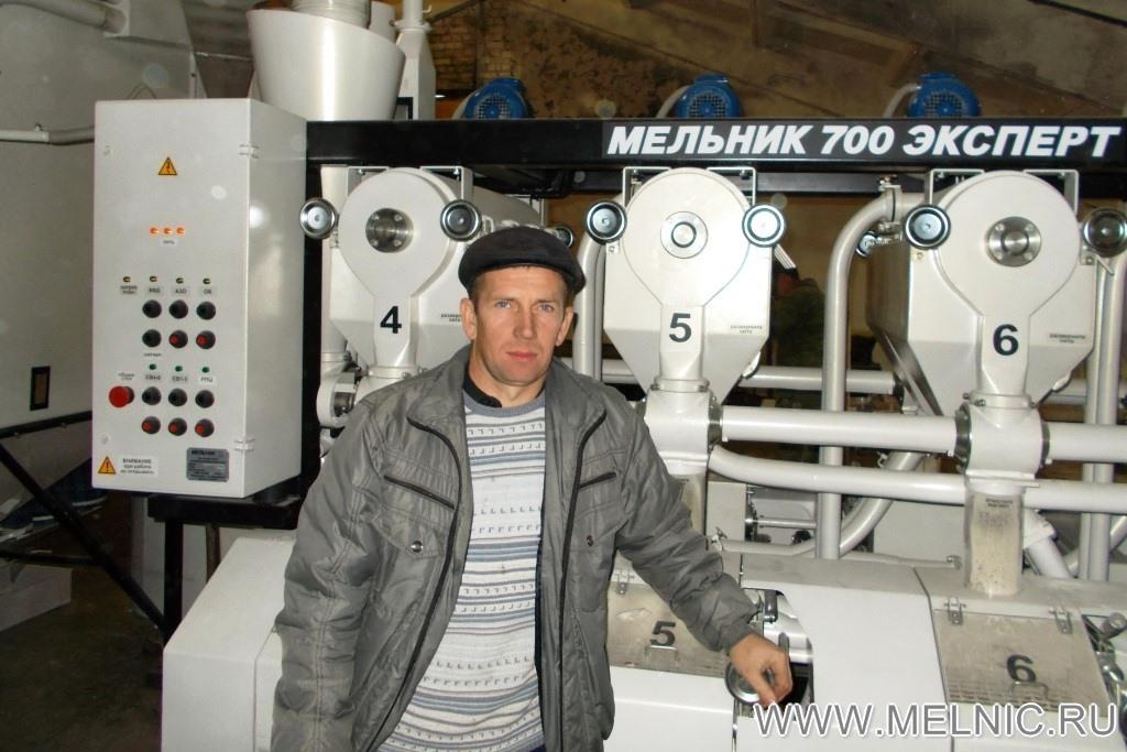 Мельница МЕЛЬНИК 700 Эксперт
