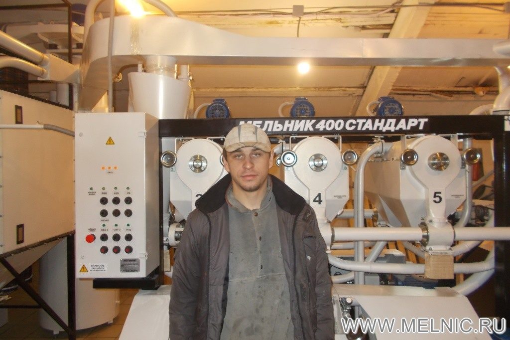 Мельница МЕЛЬНИК 400 Стандарт