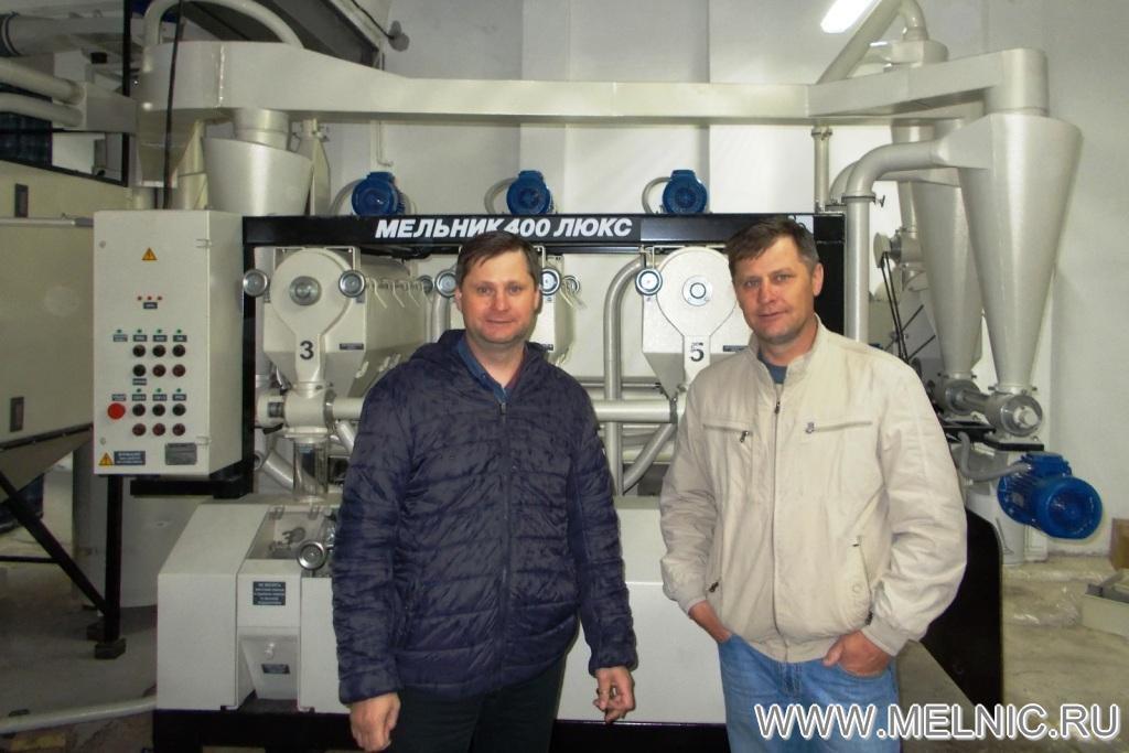 Мельница МЕЛЬНИК 400 Люкс в Республике Казахстан