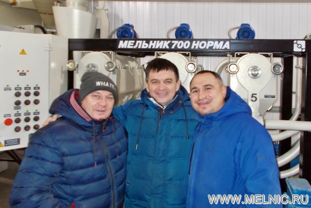 Мельница МЕЛЬНИК 700 Норма в Республике Татарстан