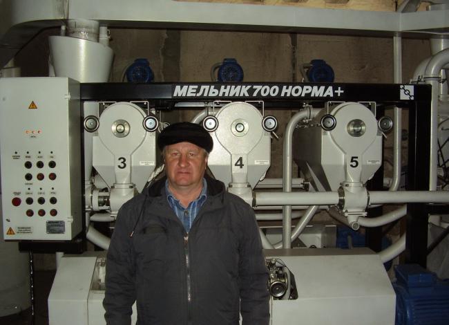 Мельница МЕЛЬНИК 700 НОРМА+